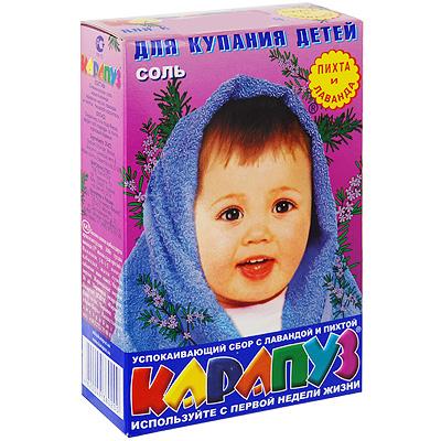 Соль для купания детская Карапуз, с экстрактами лаванды и пихты, с первой недели жизни, 500 г