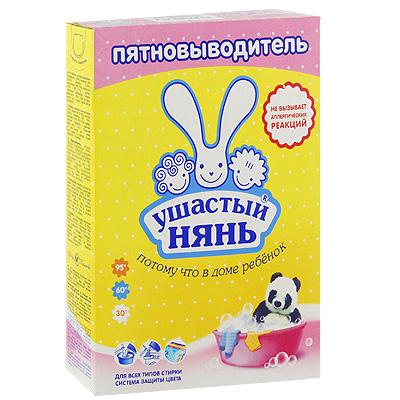 """Пятновыводитель """"Ушастый нянь"""" для детского белья, 500 г ( 001 )"""
