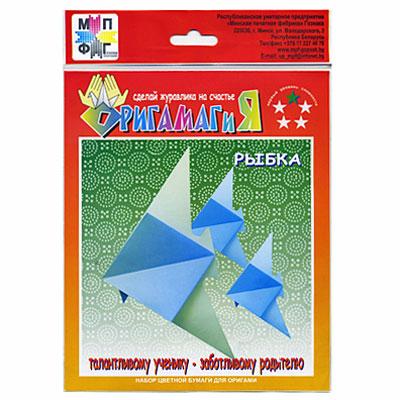 """Набор цветной бумаги для оригами """"Рыбка"""""""