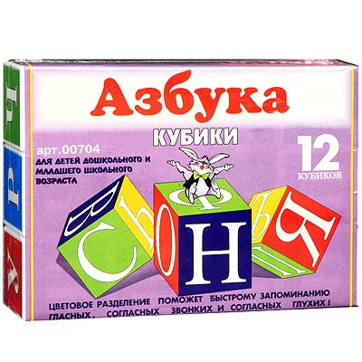 "Кубики ""Азбука"", 12 шт. 00704"