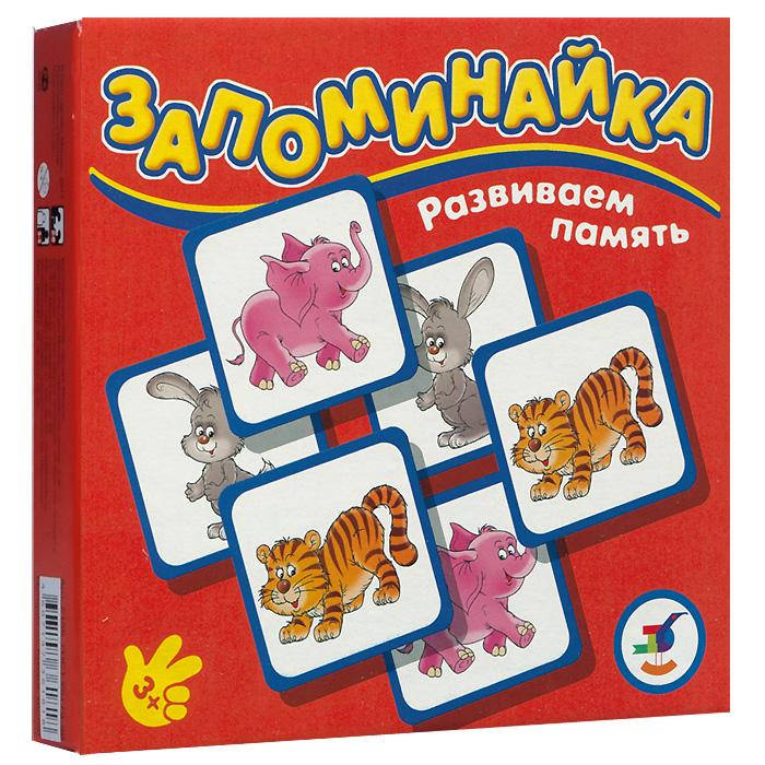 """Развивающая игра """"Развиваем память: В зоопарке"""", 24 элемента"""