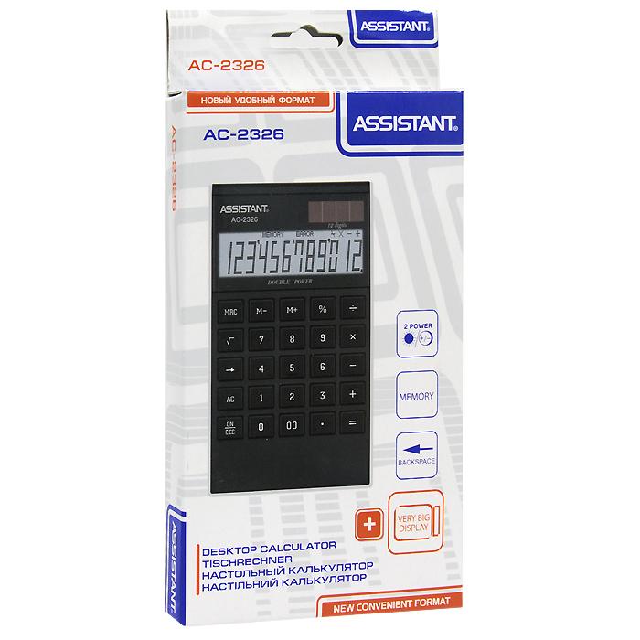 """Калькулятор """"Assistant AC-2326"""", 12-разрядный, цвет: черный"""