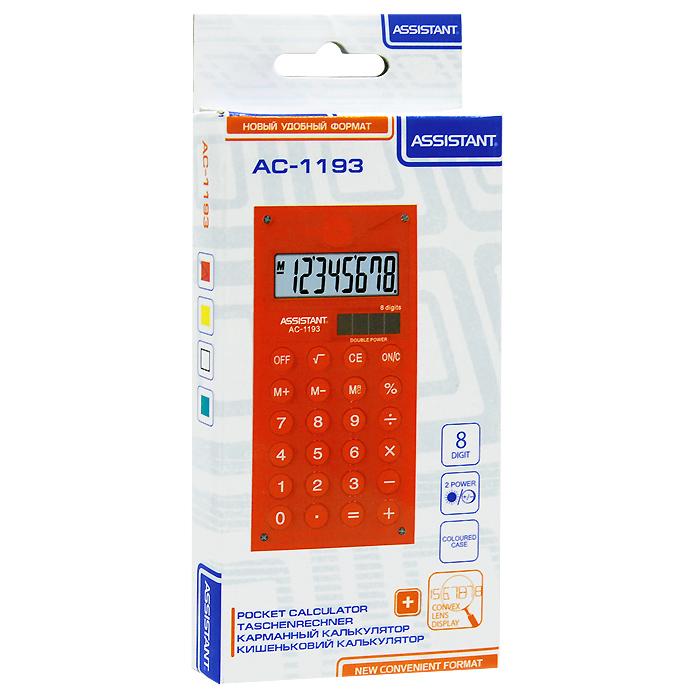 """Калькулятор """"Assistant AC-1193"""", 8-разрядный, цвет: желтый"""