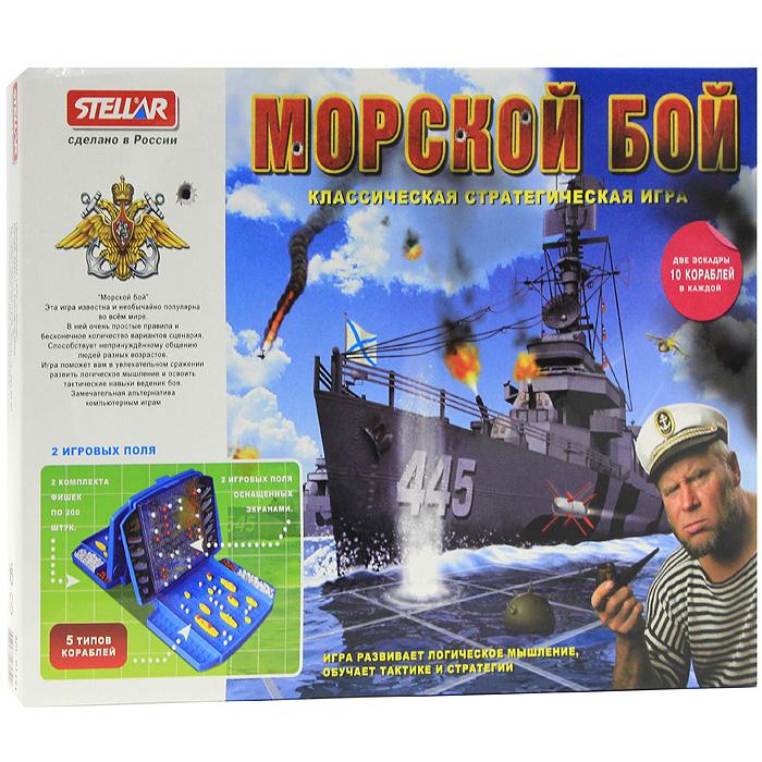 """Настольная игра """"Морской бой"""". 01121 ( 01121 )"""