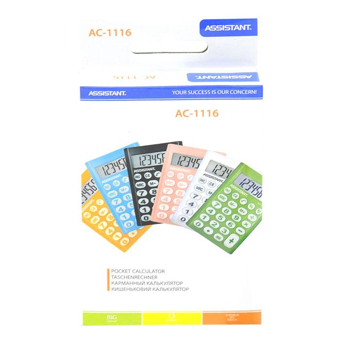 """Калькулятор """"Assistant AC-1116"""", 8-разрядный, цвет: синий"""
