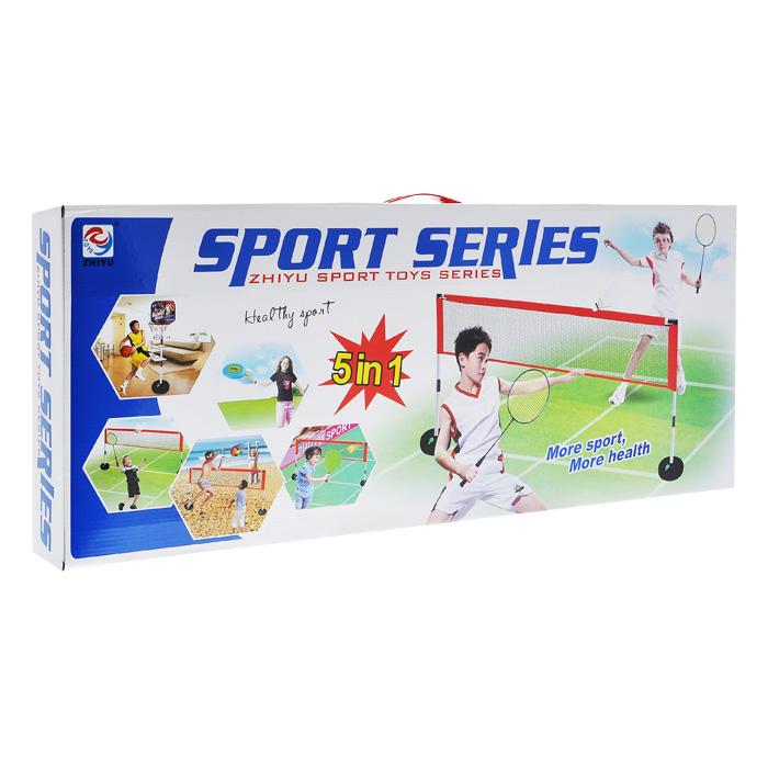 """Детский комплект для спорта """"Sport Series"""""""