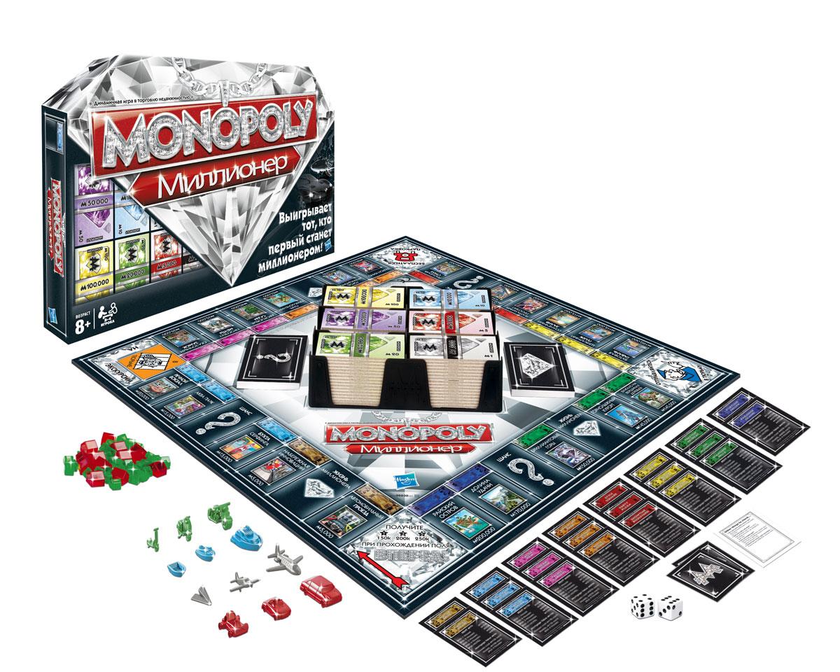 Настольная игра Монополия. Миллионер ( 98838121 )