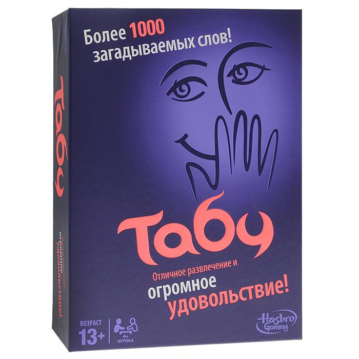 Настольная игра Табу ( A4626121 )