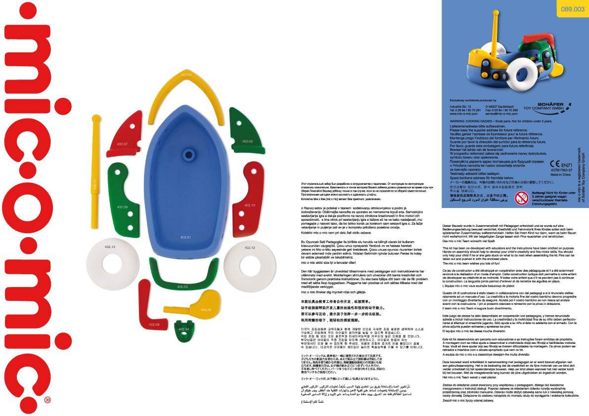 Mic-o-Mic Конструктор Лодка ( 089.003 )