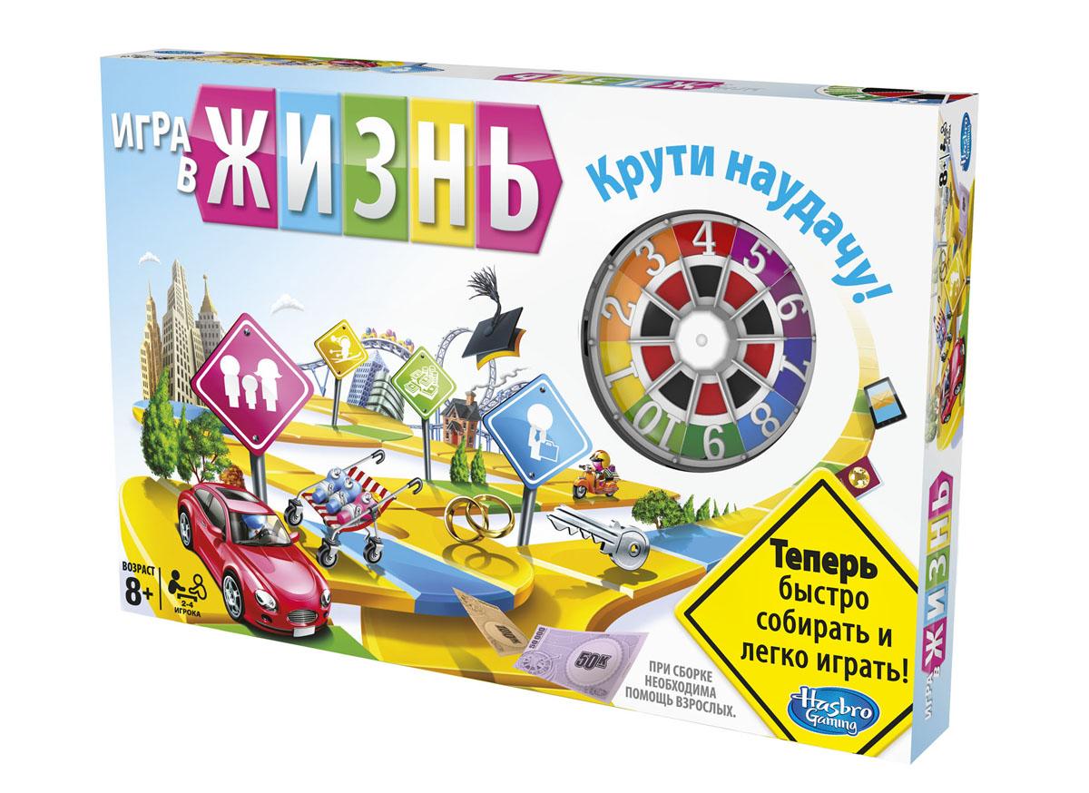 Настольная игра Игра в жизнь ( 04000396 )