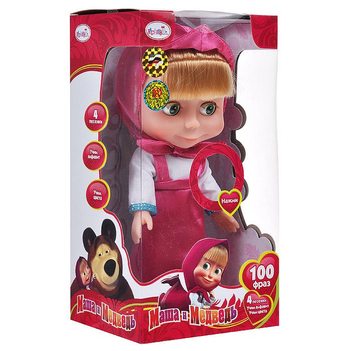Карапуз Кукла Маша