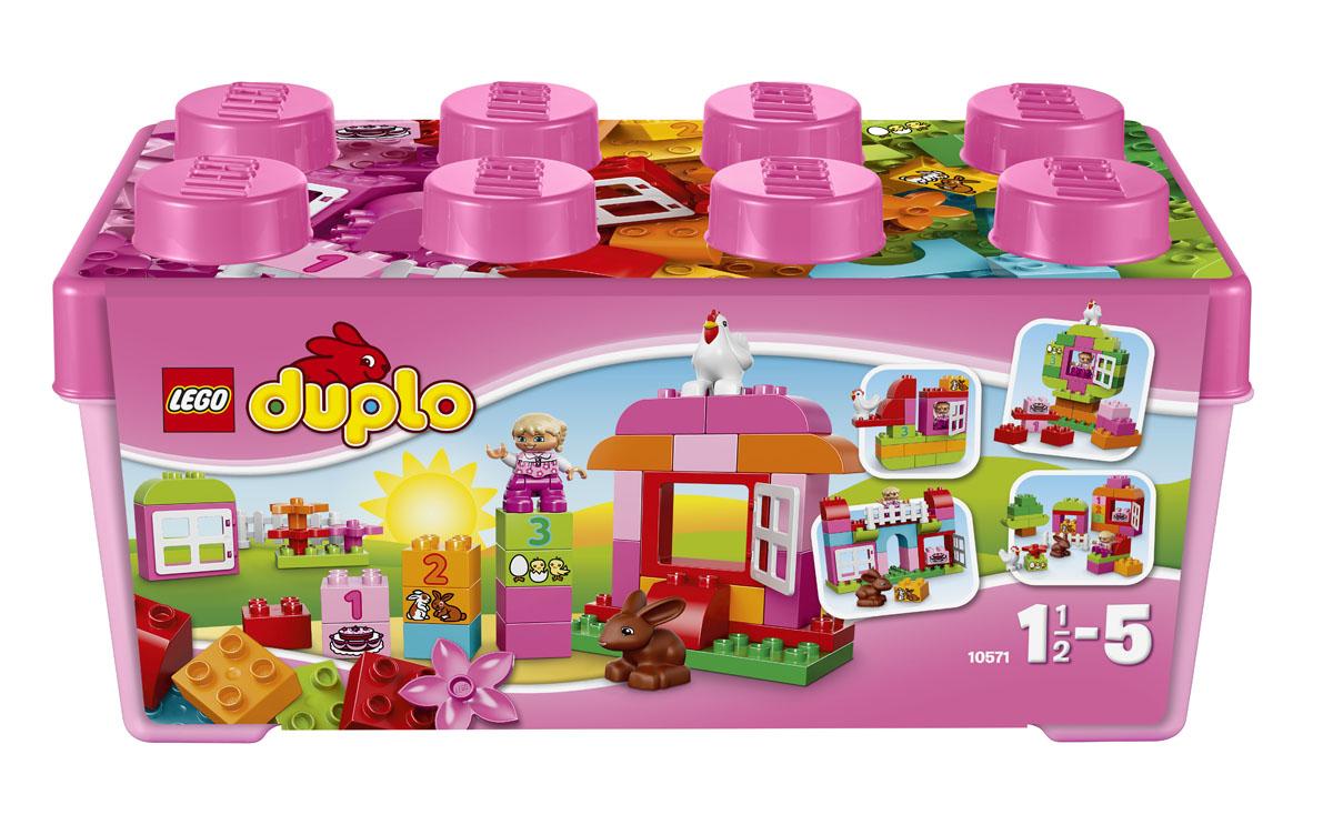 LEGO DUPLO Конструктор Лучшие друзья Курочка и Кролик 10571 ( 10571 )