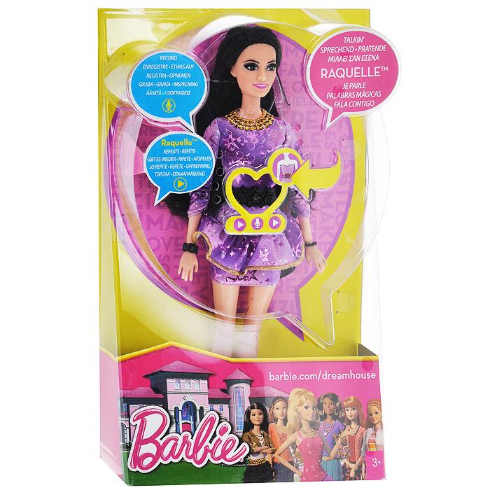 Barbie Кукла Ракель цвет платья фиолетовый