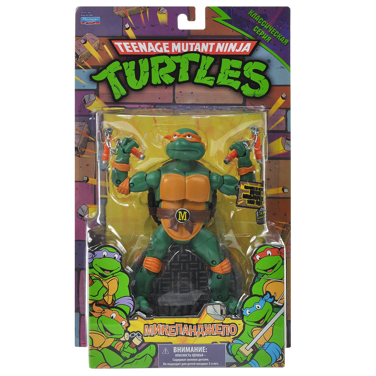 """Фигурка Turtles """"Микеланджело"""", 15 см"""