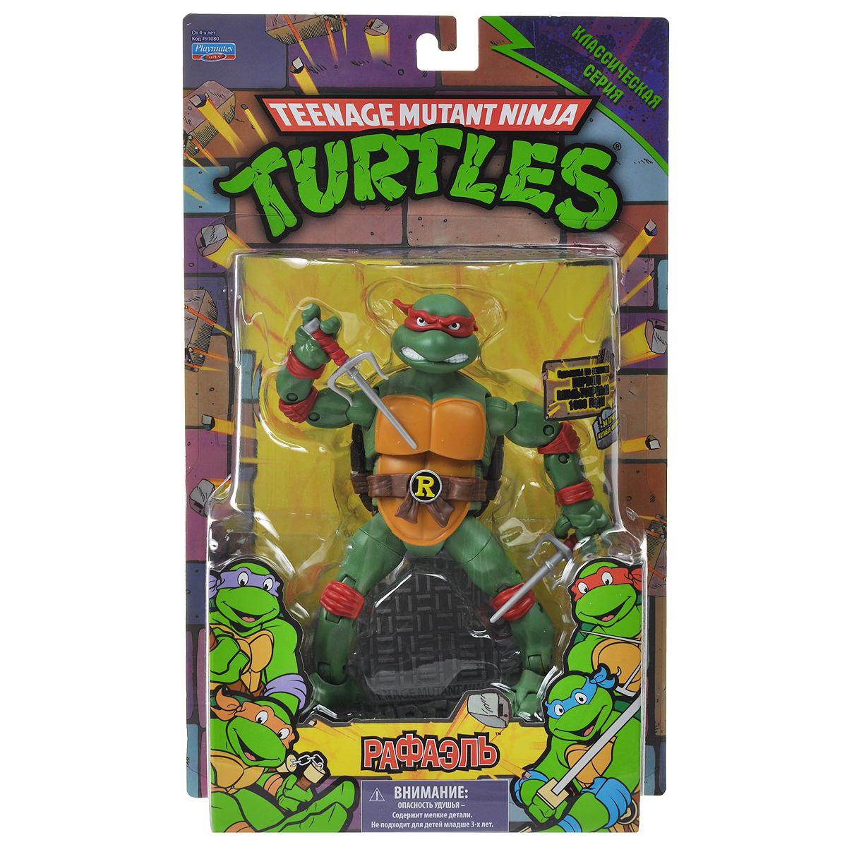 """Фигурка Turtles """"Рафаэль"""", 15 см"""