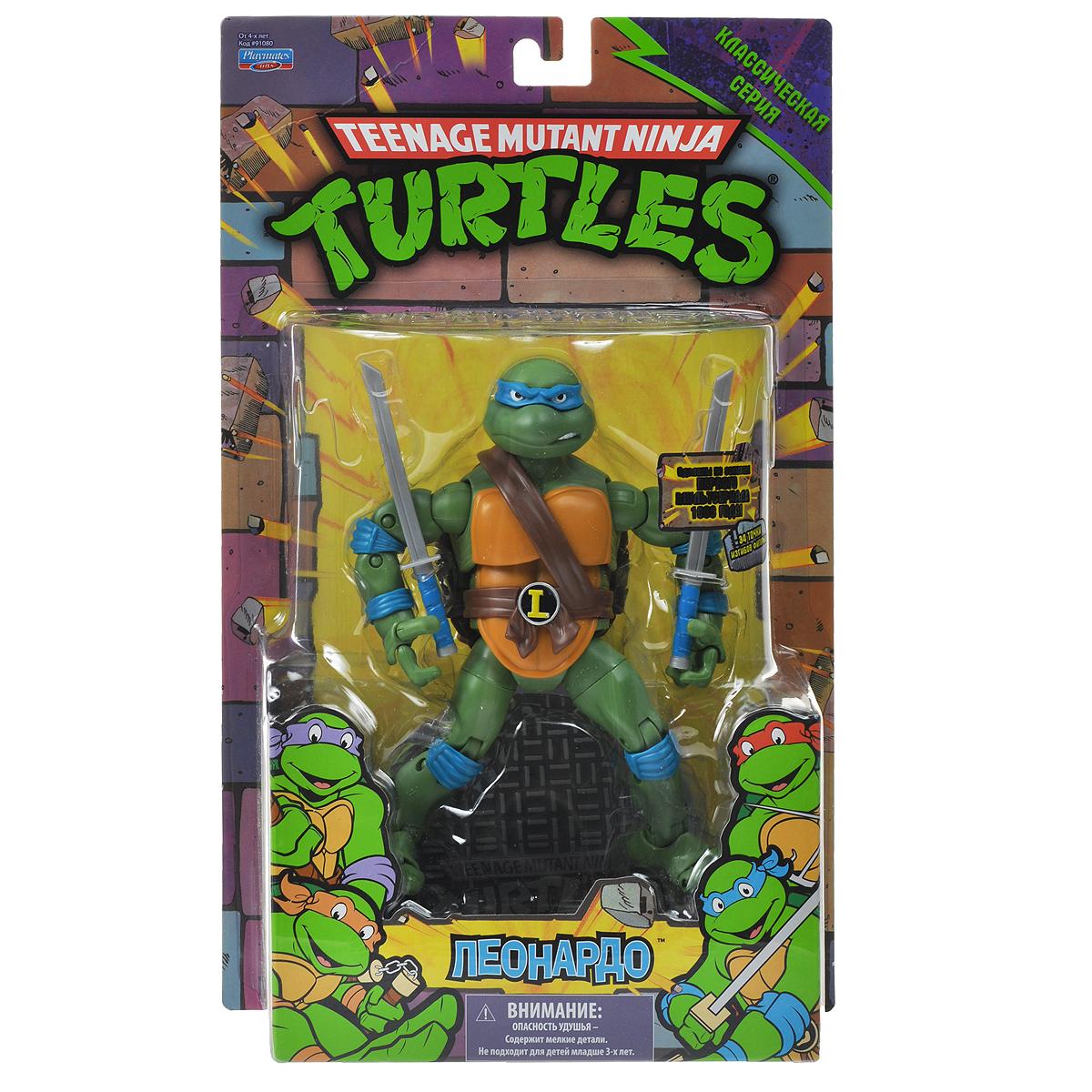 """Фигурка Turtles """"Леонардо"""", 15 см"""