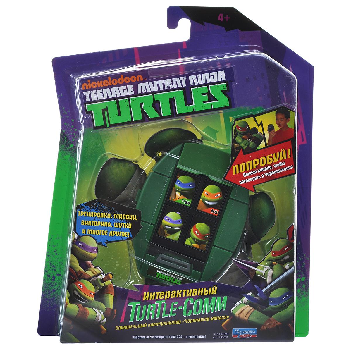"""Интерактивная игрушка Turtles """"Коммуникатор"""""""