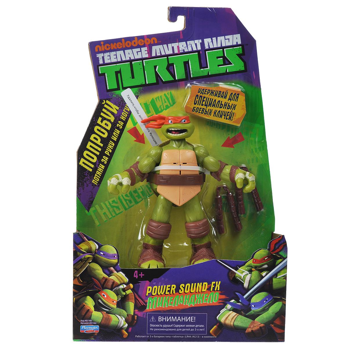 "Фигурка Turtles ""Микеланджело"", озвученная, 15 см"