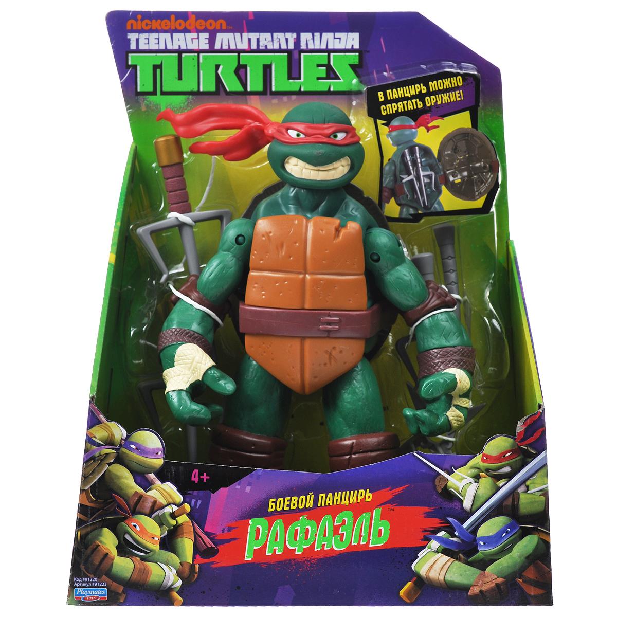 """Фигурка Turtles """"Рафаэль"""", 26 см"""