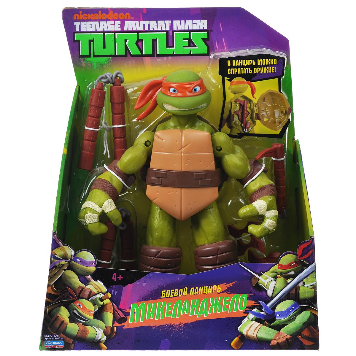 """Фигурка Turtles """"Микеланджело"""", 25 см"""