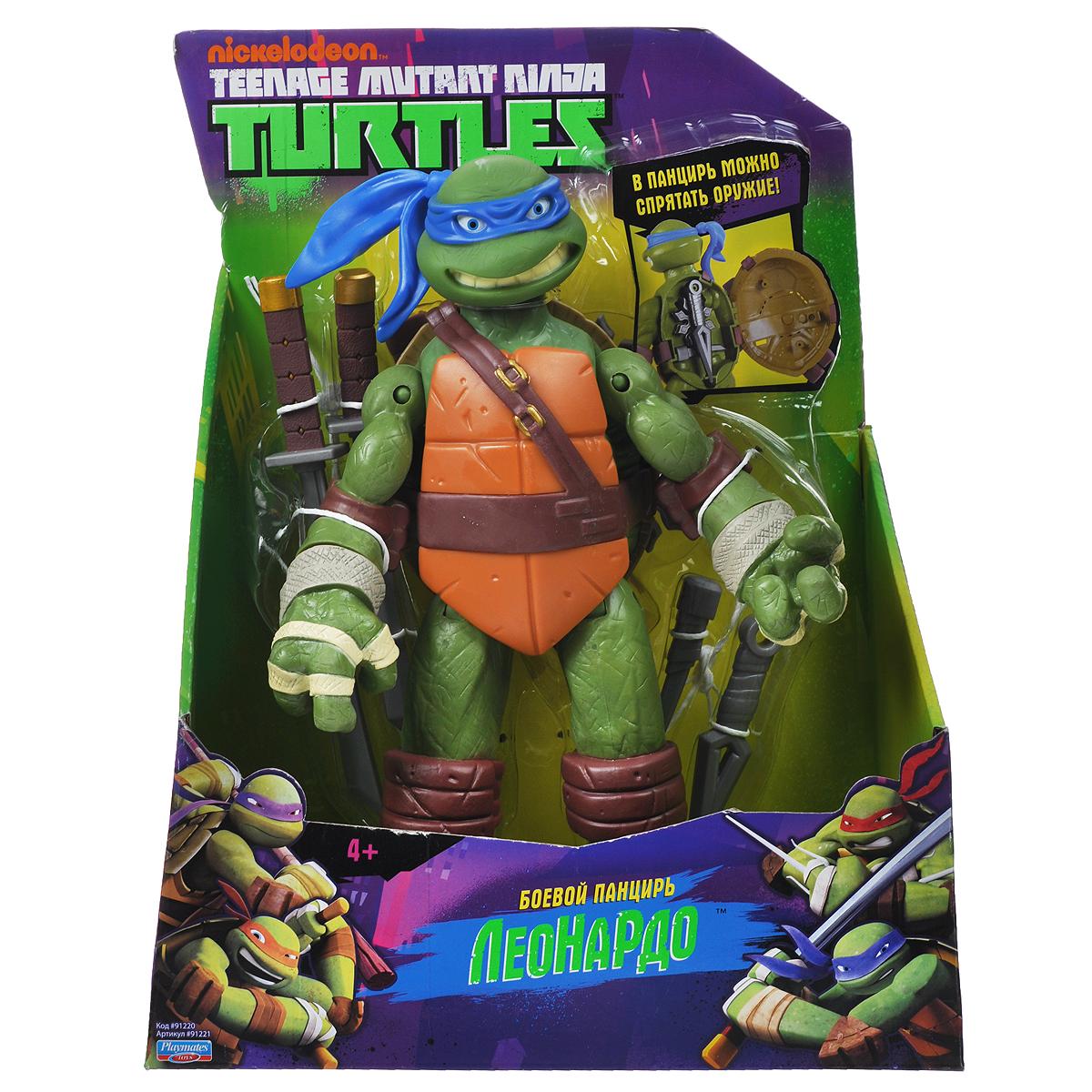"""Фигурка Turtles """"Леонардо"""", 28 см"""