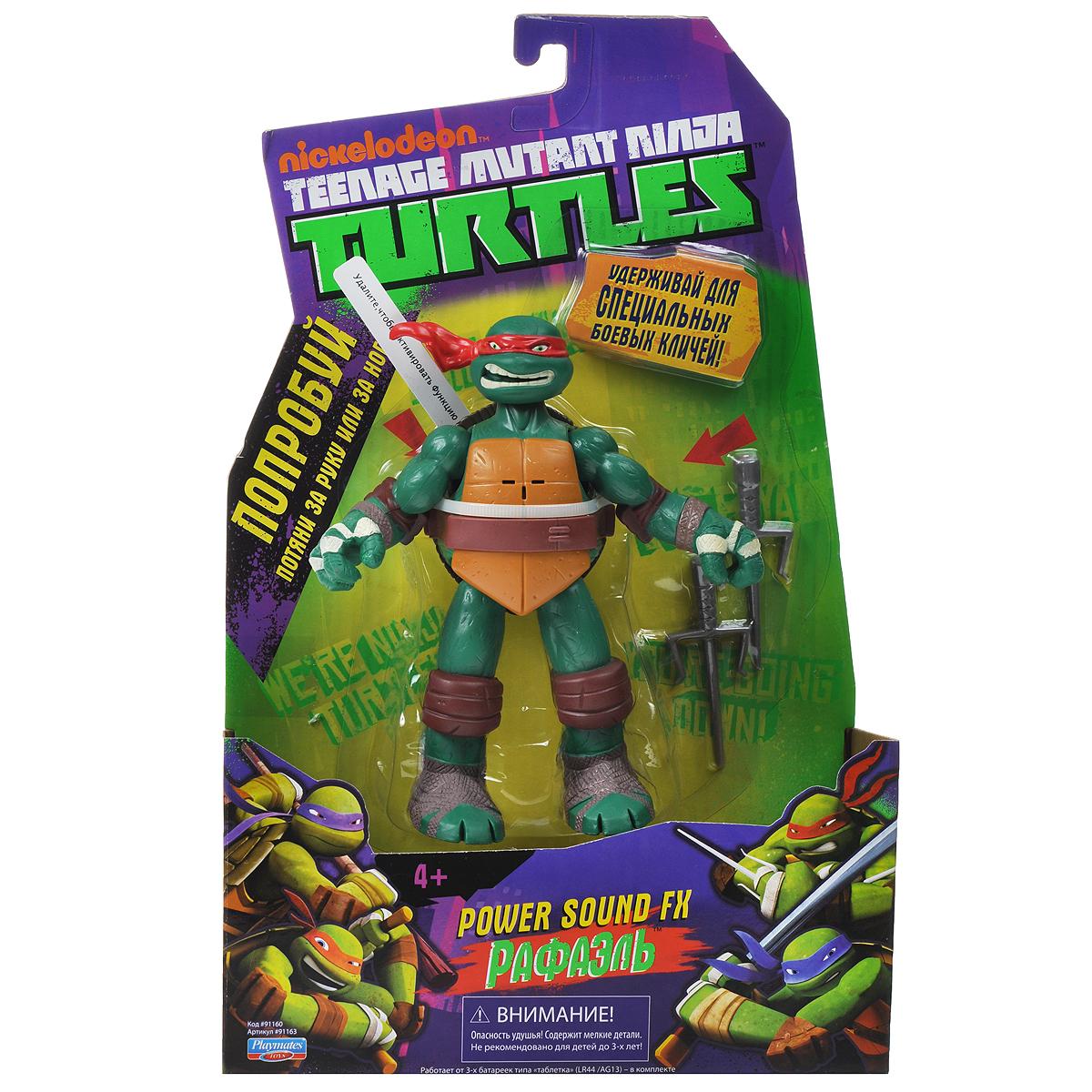 """Фигурка Turtles """"Рафаэль"""", озвученная, 15 см"""