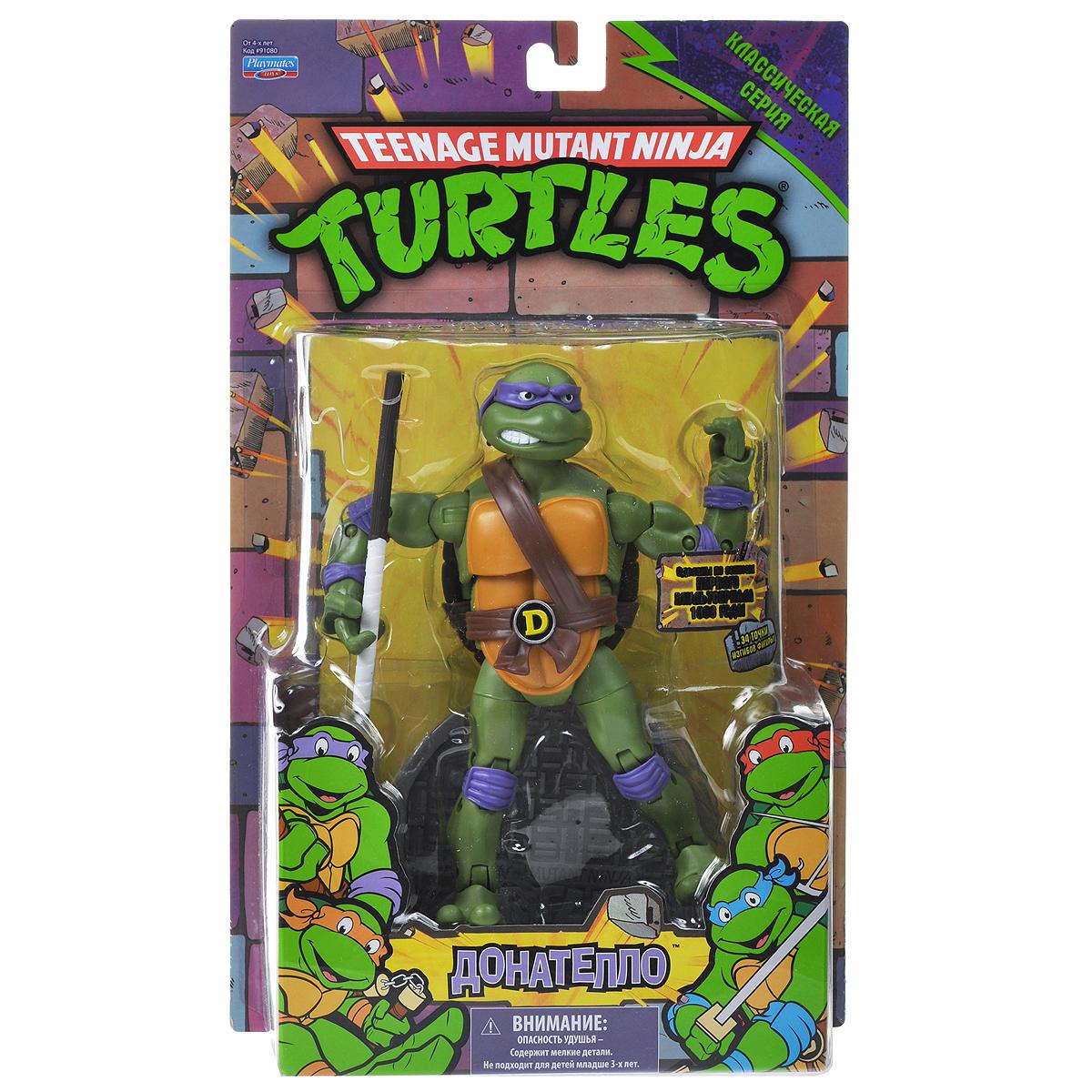 """Фигурка Turtles """"Донателло"""", 15 см"""