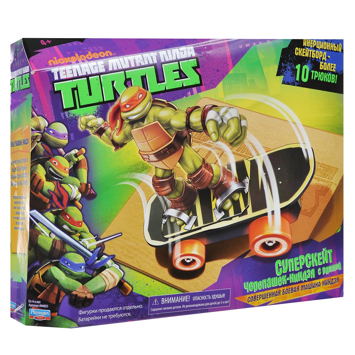 """Суперскейт """"Turtles"""", с рампой"""
