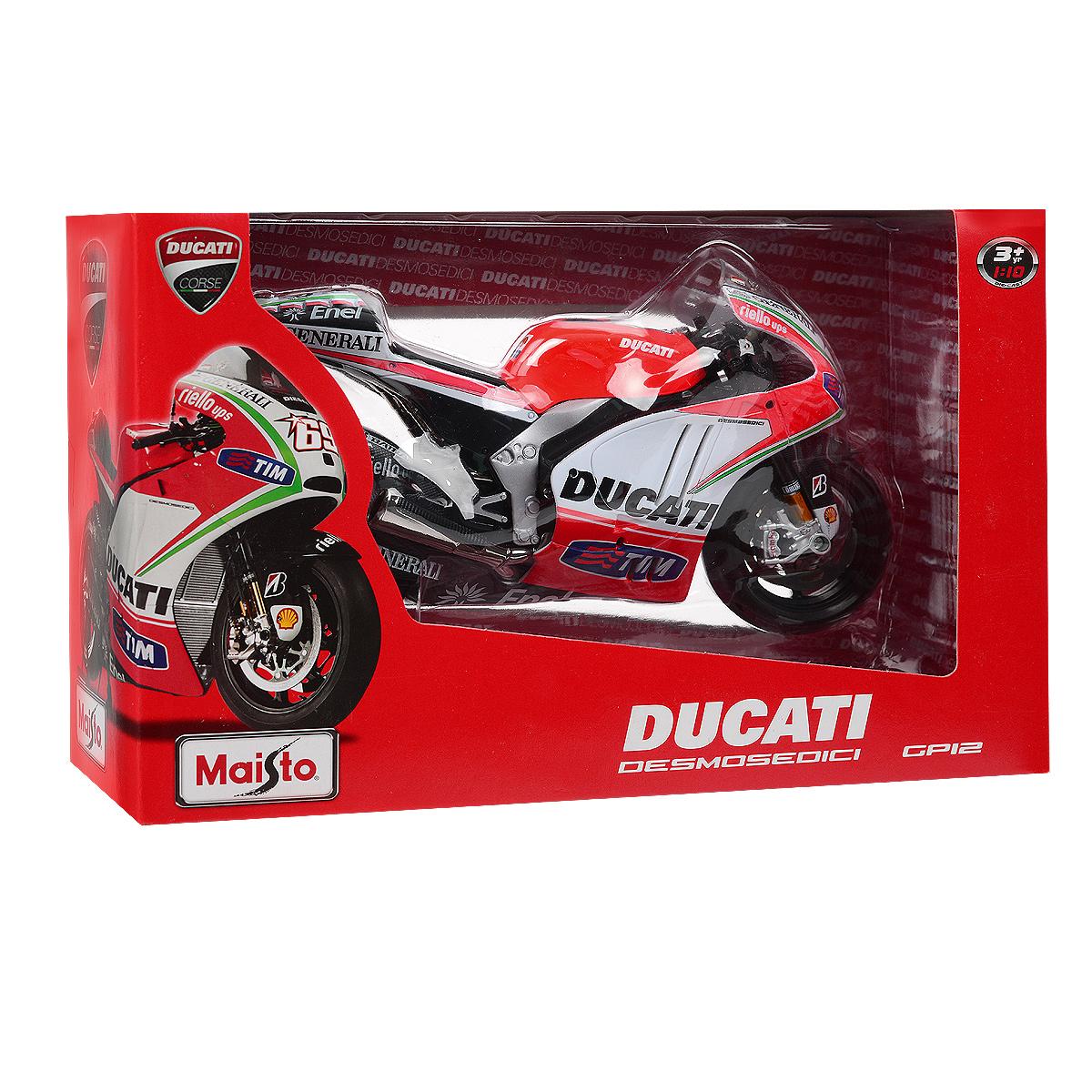 Maisto Модель мотоцикла Ducati Demosedici 2012