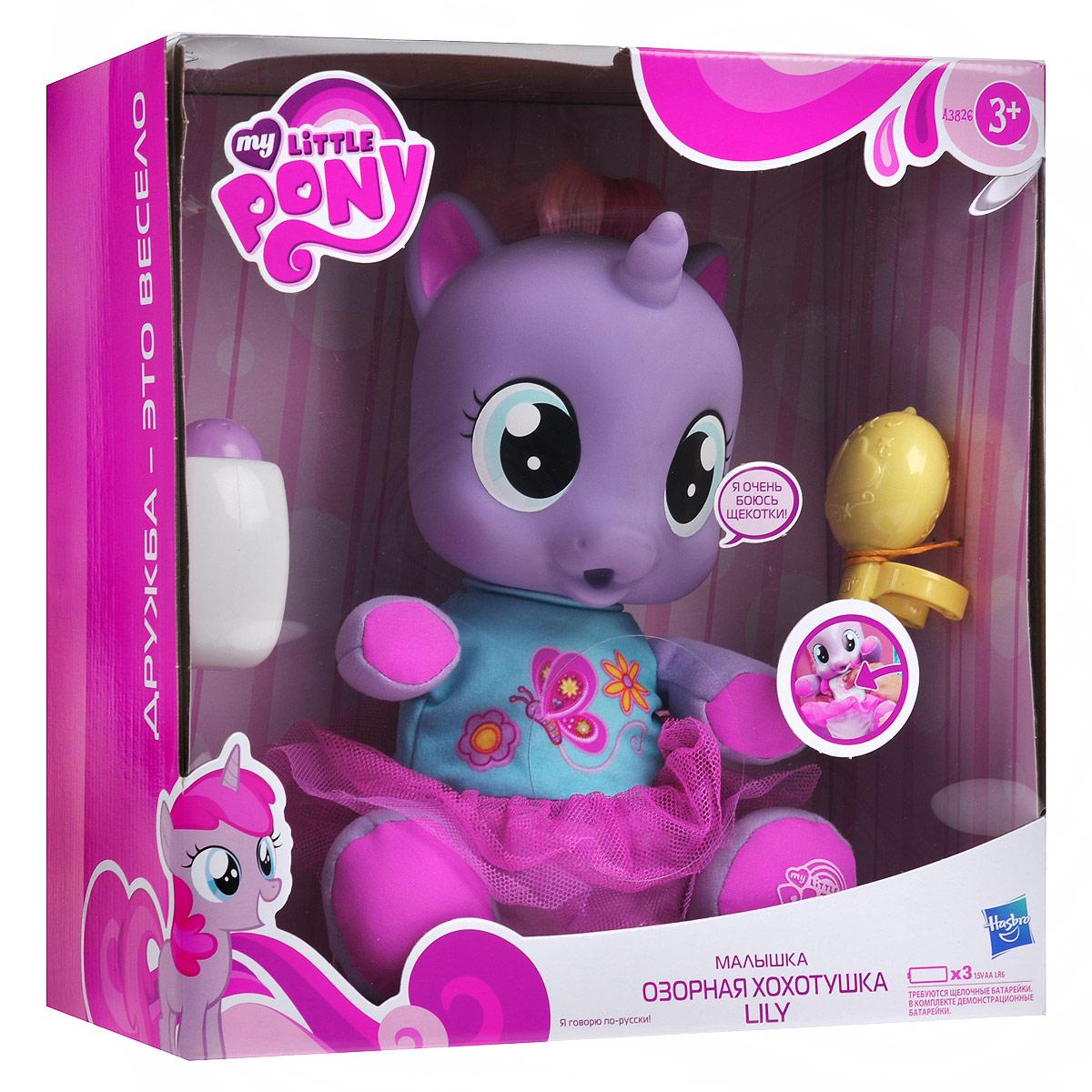 My Little Pony ������� ������� ���� � ������������