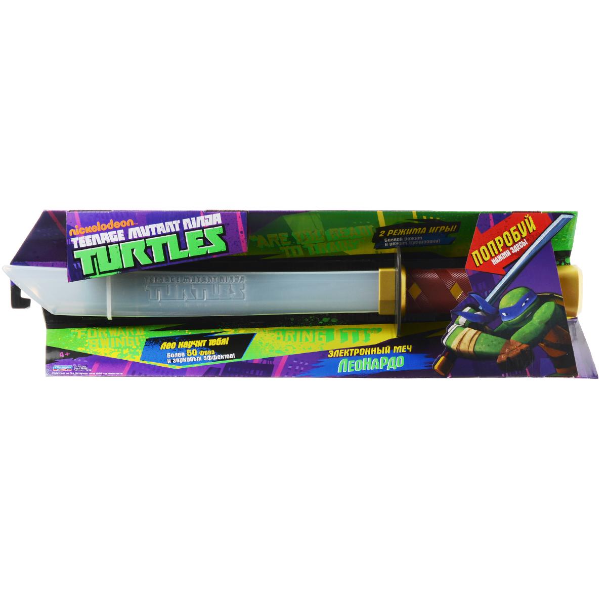 """Игрушка Turtles """"Электронный меч Лео"""""""
