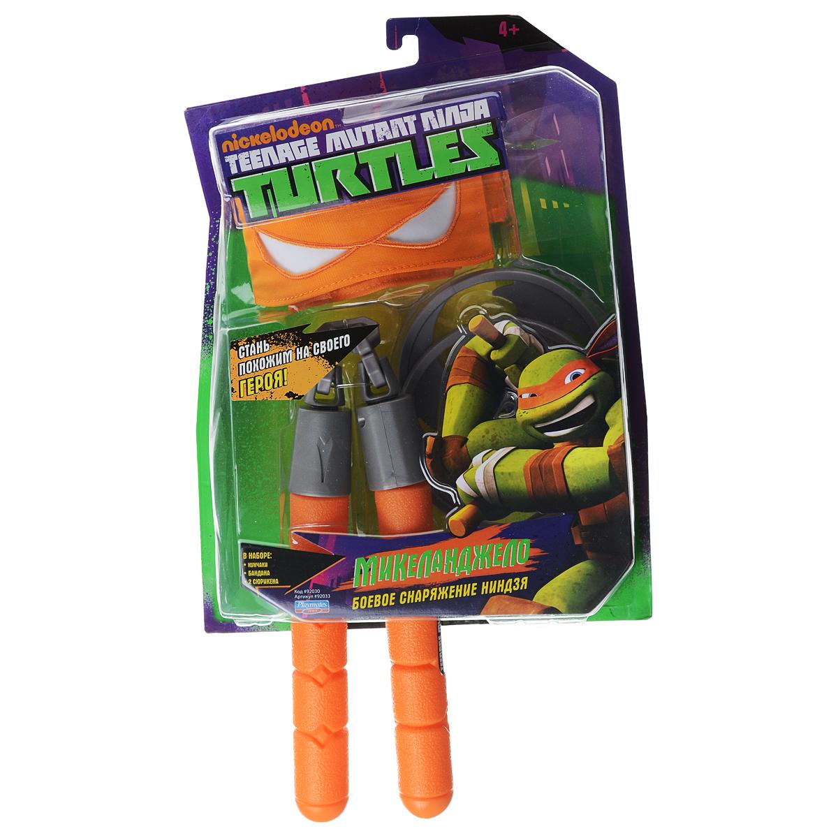 """Игровой набор Turtles """"Боевое снаряжение Черепашки-Ниндзя: Микеланджело"""", 4 предмета"""