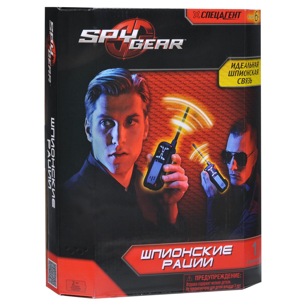 """Игровой набор Spy Gear """"Шпионские рации"""""""