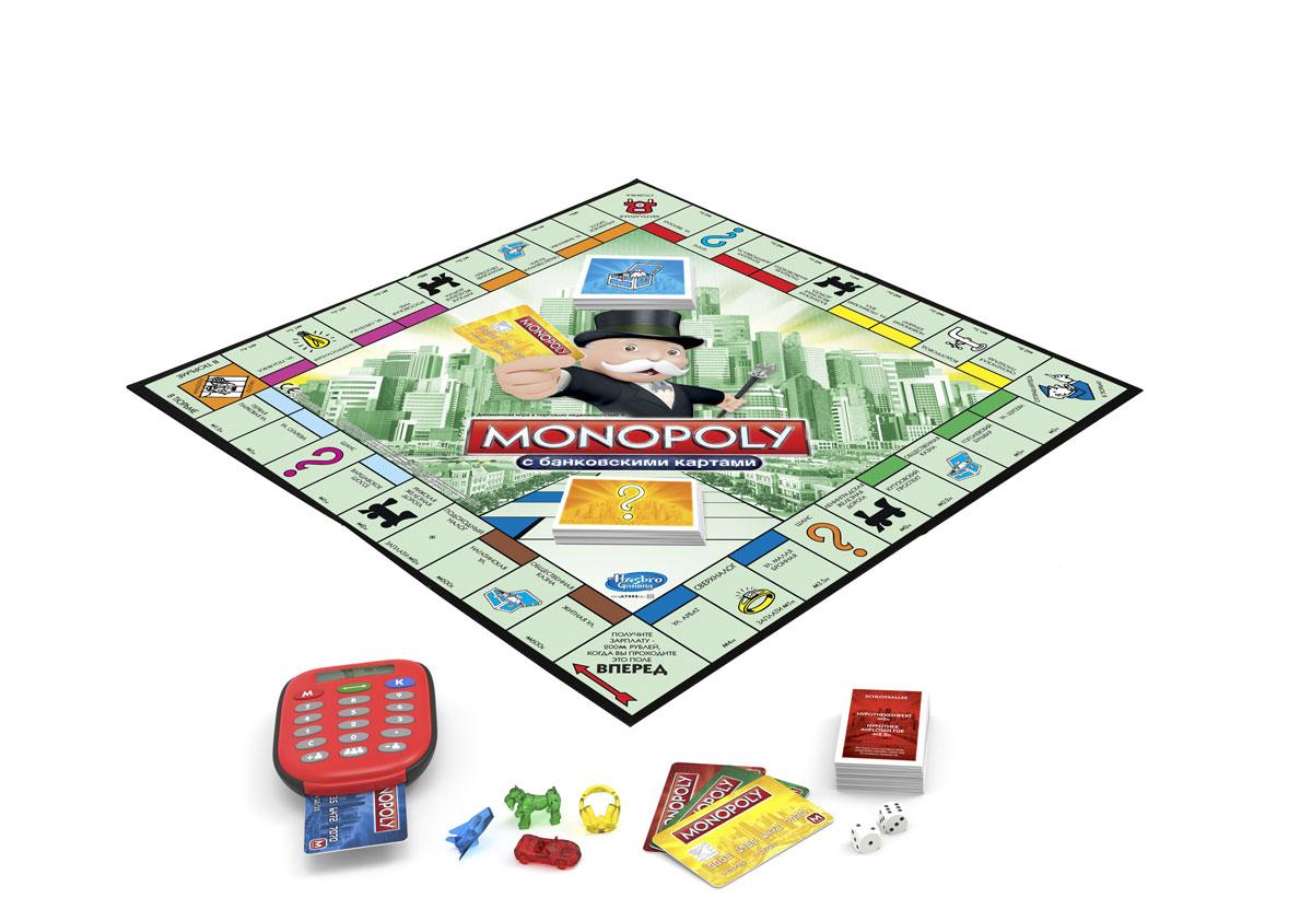 Настольная игра Монополия с банковскими карточками, обновленная. A7444 ( A7444121 )