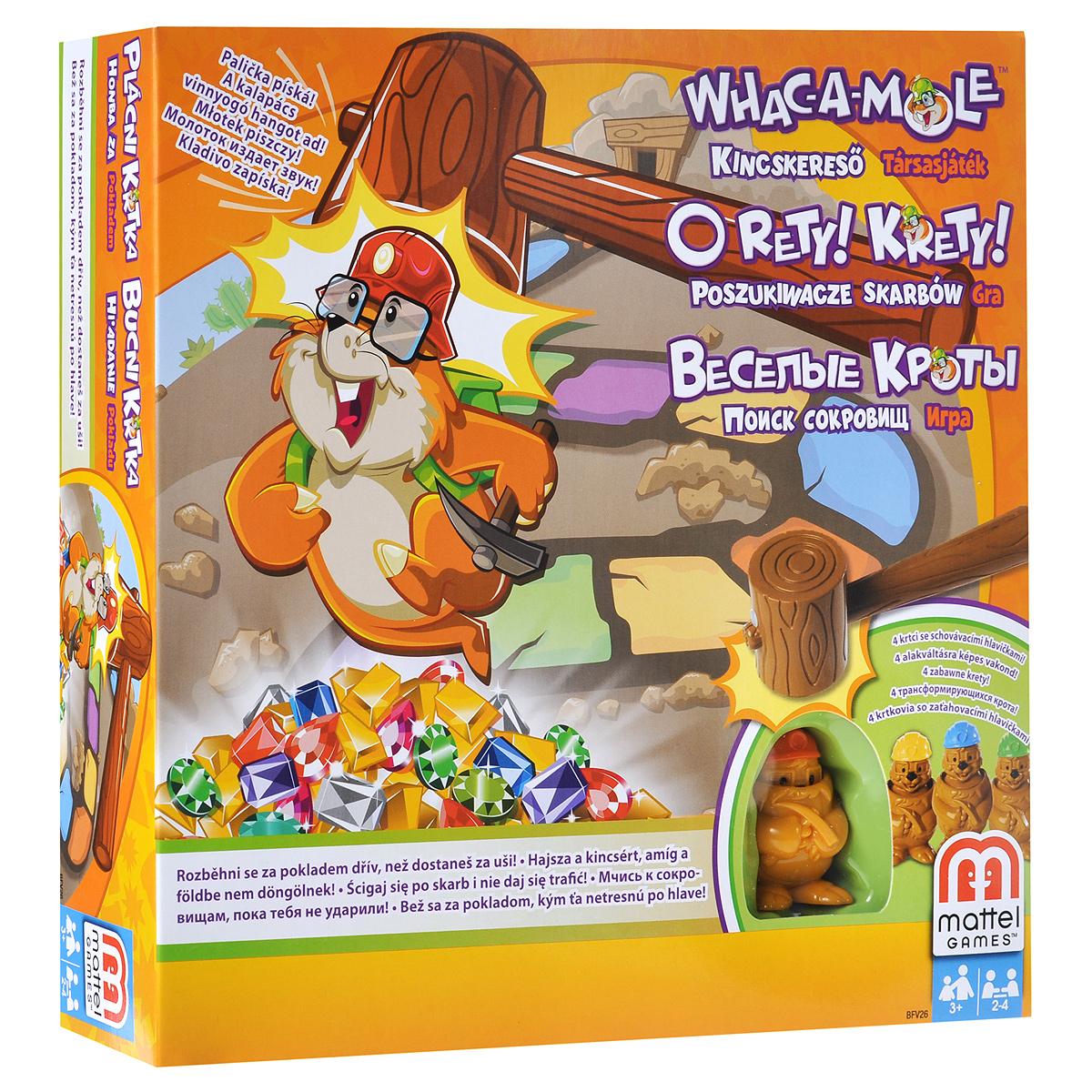 """Mattel Games Настольная игра """"Гонка за сокровищами"""" ( BFV26 )"""