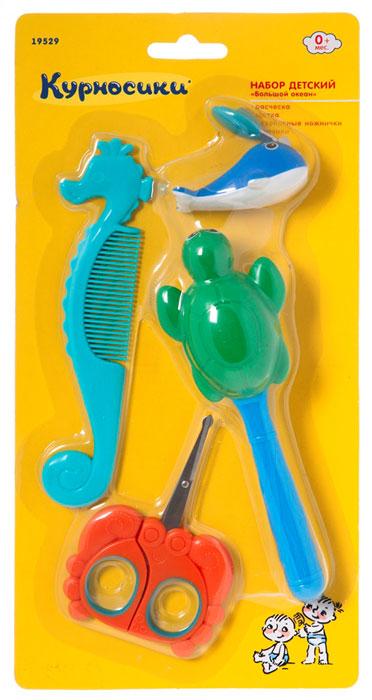 Детский гигиенический набор Курносики Большой океан, 4 предмета