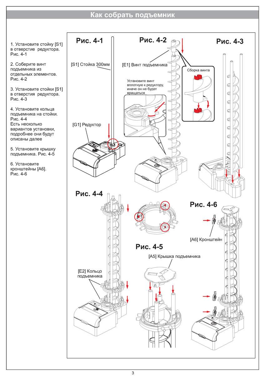 Space Rail Конструктор Уровень 1 ( 231-1 )