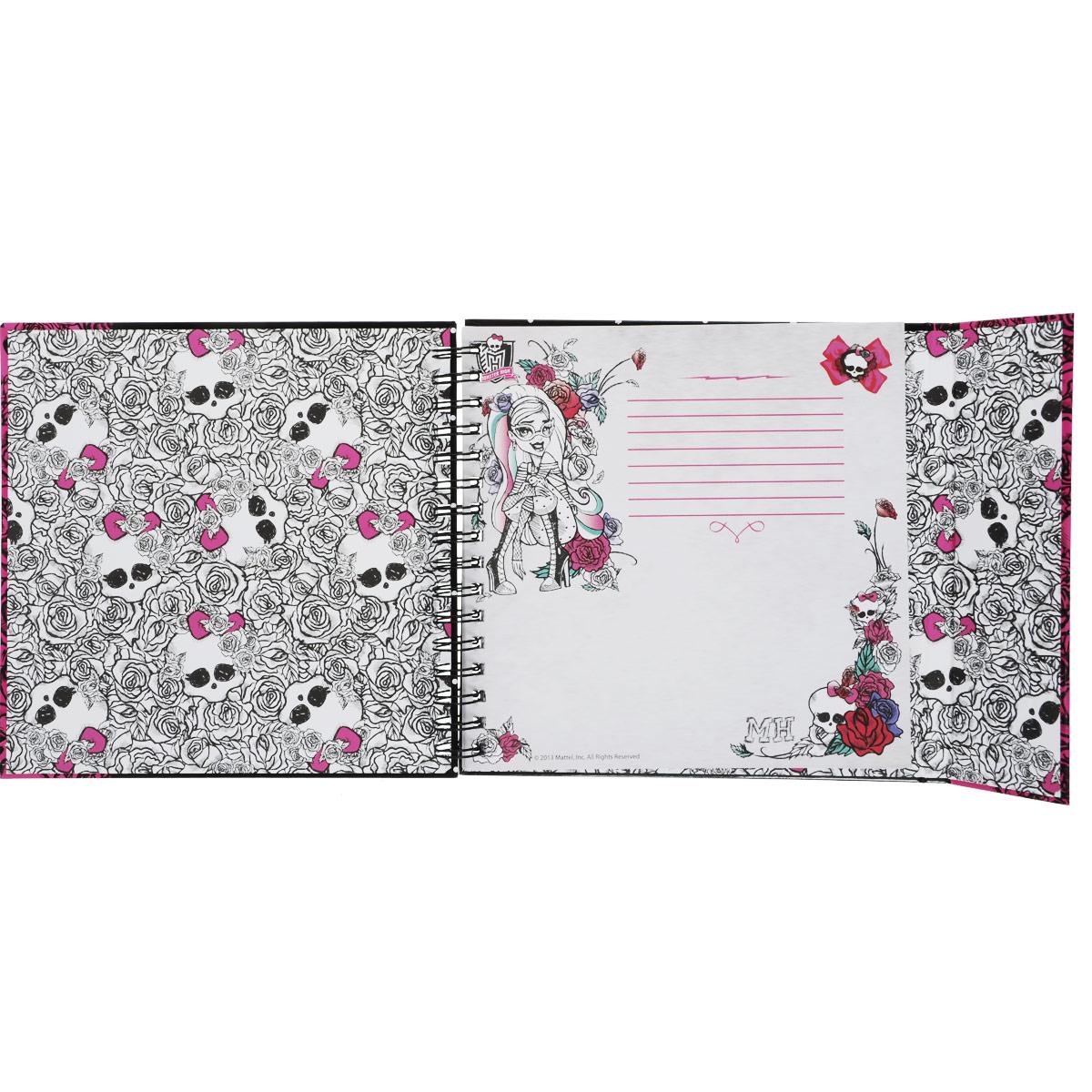 """Книга-раскраска для девочек Daisy Design """"Monster High. Мой Дневник"""" ( 53565 )"""