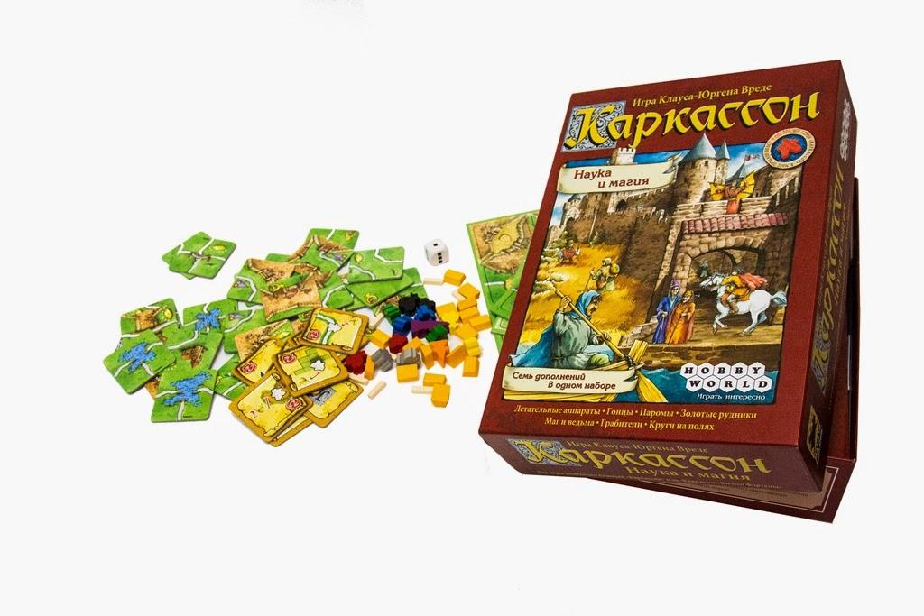 Hobby World Настольная игра Каркассон Наука и Магия ( 1276 )