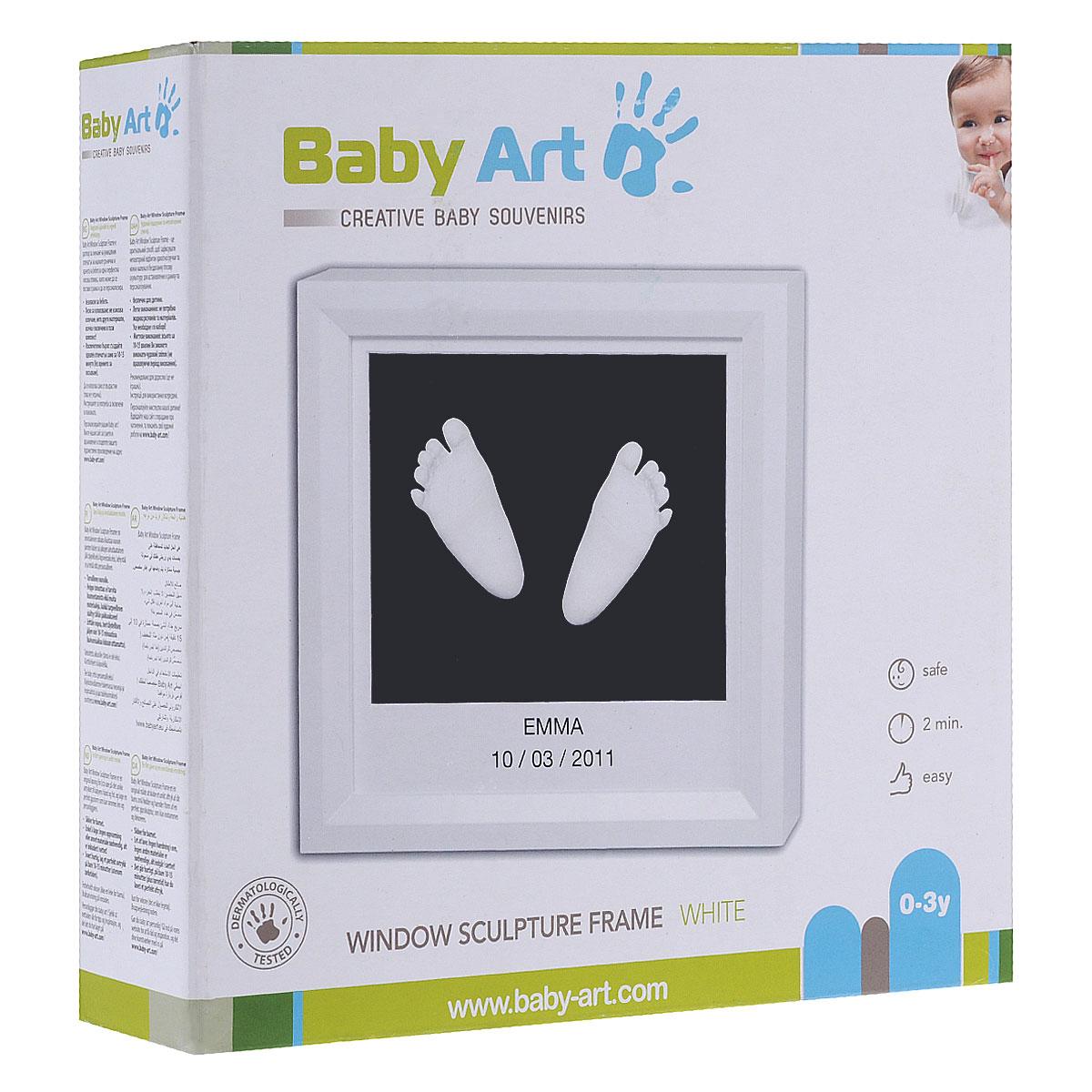 """����� ��� �������� """"Baby Art"""", ����: �����"""