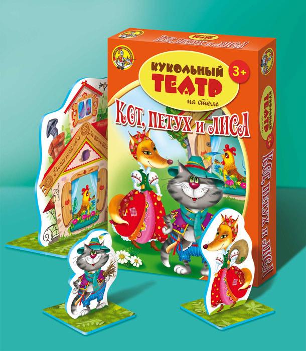 """Кукольный театр на столе Десятое королевство """"Кот, петух и лиса"""""""
