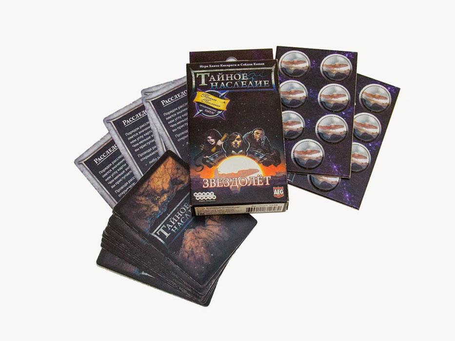 Hobby World Настольная игра Тайное наследие Звездолет ( 1258 )