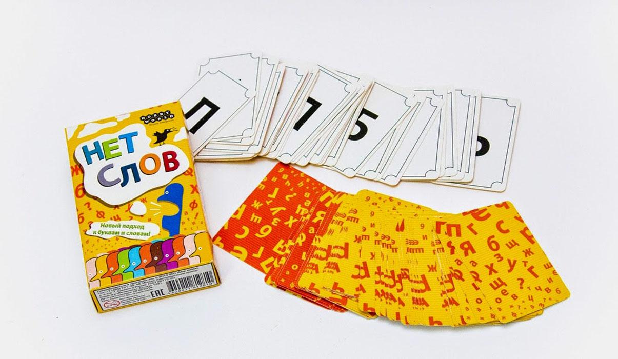 Hobby World Настольная игра Нет слов ( 1281 )
