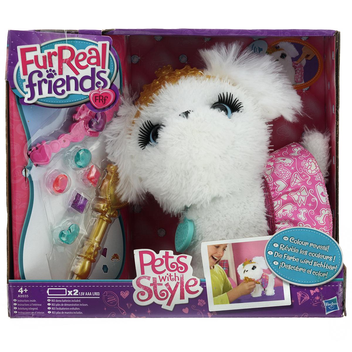 FurReal Friends Интерактивная игрушка Белый щенок