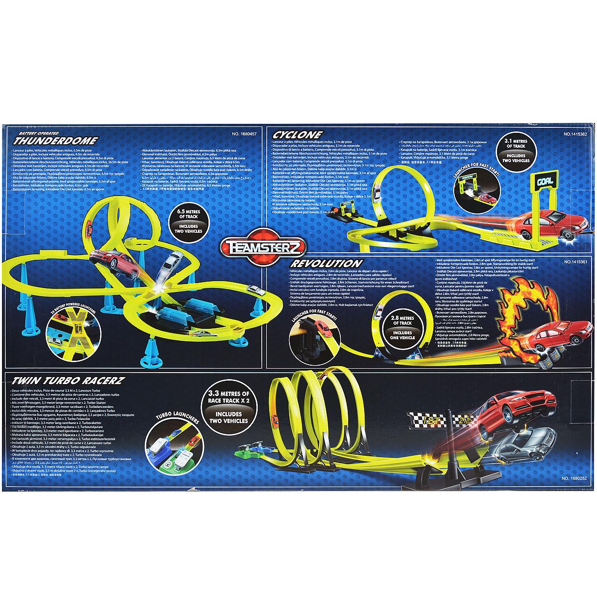 HTI �������� ���� Mega Multi Loop