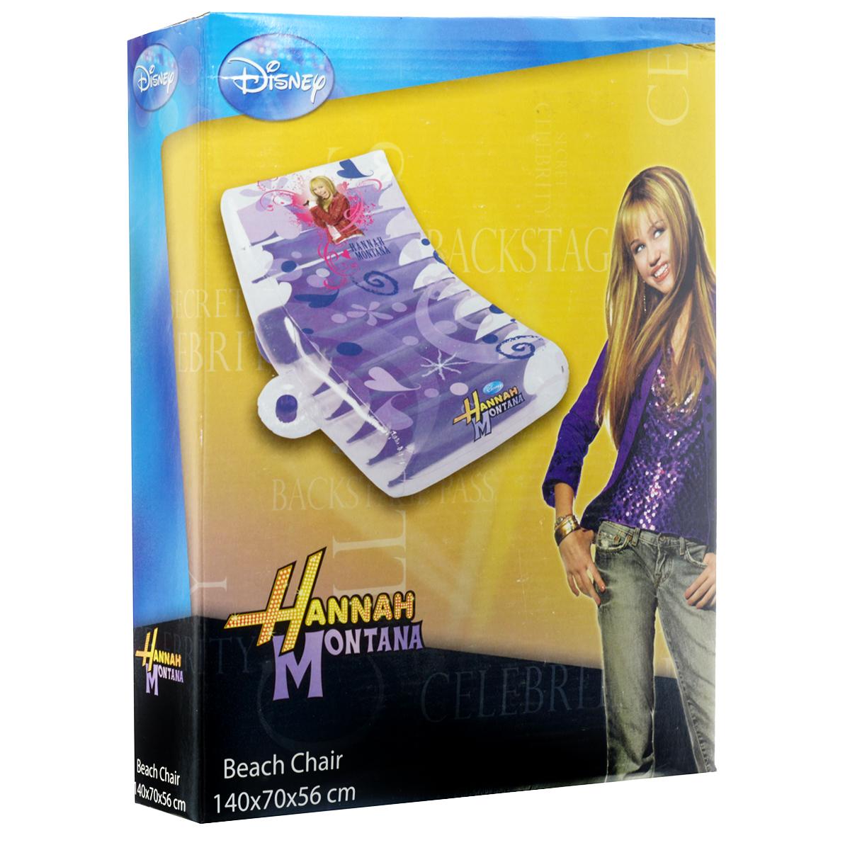 Надувное кресло Mondo `Hannah  ...