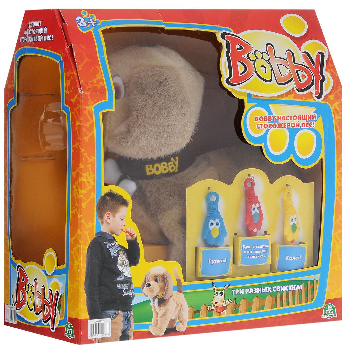 """Интерактивная игрушка """"Сторожевой пес Bobby"""", цвет: бежевый"""