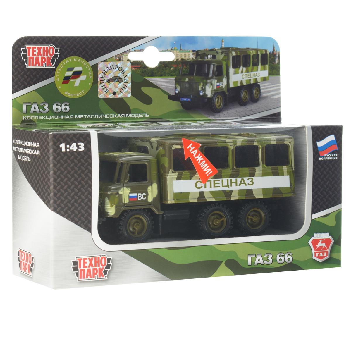 ТехноПарк Машинка инерционная ГАЗ 66: Спецназ