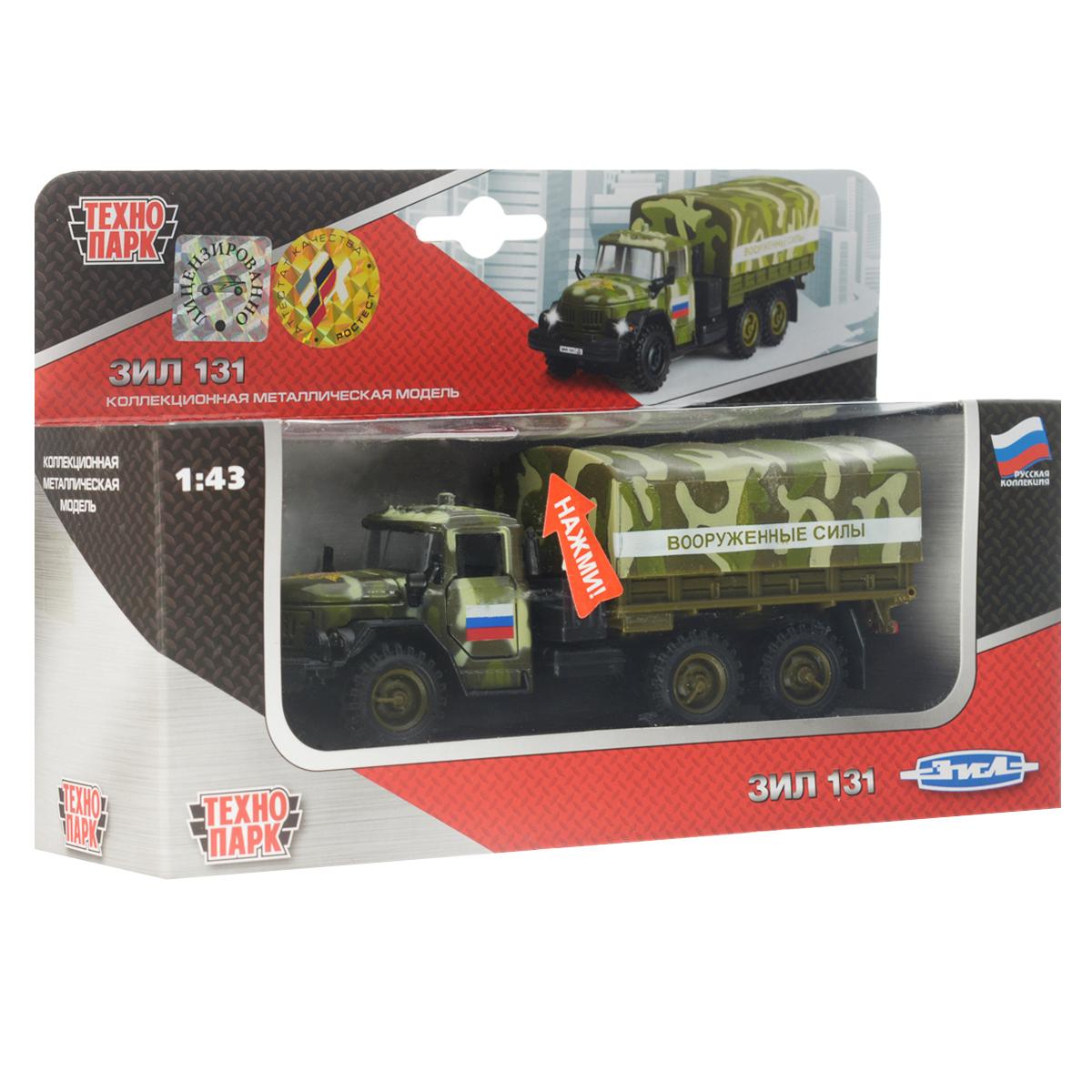 ТехноПарк Машинка инерционная ЗИЛ 131 Вооруженные силы