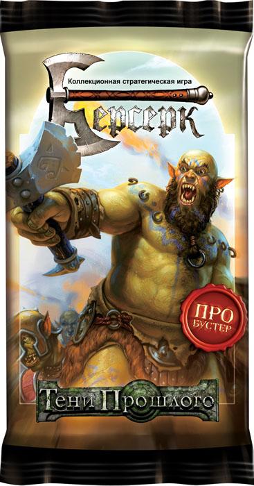 Hobby World Настольная игра Тени Прошлого ( 1038 )